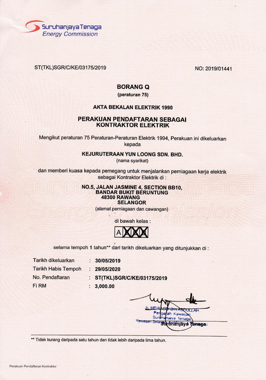 Registration Yun Loong Motor Repair Malaysia
